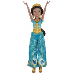 Disney Aladdin Jasmine Singing Doll (Live Action)
